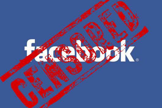 censored_facebook[1].jpg